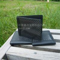 钱夹 (100%碳纤维)钱包/皮夹/碳纤维钱夹/纯手工制作