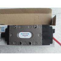 意大利进口UNIVER CM-9418R电磁阀