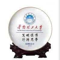 景德镇周年庆典陶瓷纪念品