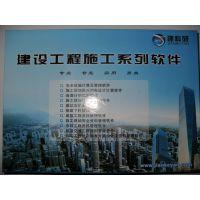 正版送货上门 建科研北京市建筑工程资料管理软件2018版互联网版