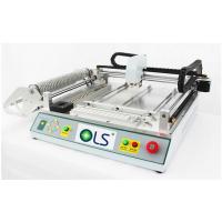 台式贴片机,小贴片机,46个料栈,OLS-46B