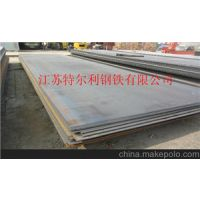 Q355GNH钢板厂家价格