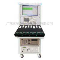 ate电源测试系统西安厂家 创锐电子更快更专业