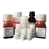 供应广谱蛋白Marker厂家价格