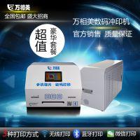 创业摆摊神器一元相片打印机 连供6色喷墨无线相片冲印机 高清快速蓝牙照片冲洗机 正品