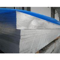 广东2A02铝板、铝合金2A02板材、东莞2A02硬铝板料