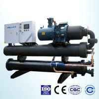 美乐柯冷冻机180WS水冷螺杆冷水机组|180匹低温-5度水冷螺杆冷冻机价格