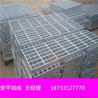 钢格板|热镀锌钢格板-最专业的钢格板生产商