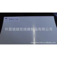 Eric PET 复合聚酯薄膜 PET复合膜 0.5,1.1mm