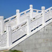 专业雕刻石栏杆厂家 河道白麻石雕防护栏 优质石材栏杆