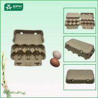 江门15枚纸浆蛋托|广州翔森|供应15枚纸浆蛋托