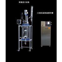 大研仪器(在线咨询)|高低温循环装置|高低温循环装置价格