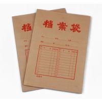 郑州档案袋印刷厂郑州定做档案袋信封印刷信纸印刷信笺印刷封套印刷笔记本印刷卡片印刷