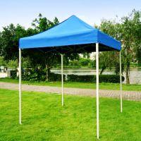 西安帐篷四角大伞批发 伞面可以丝印logo 传递企业形象和产品的促销遮阳棚