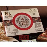 杭州五味和月饼奶黄月饼全网厂家最低总批发商