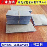 供应华南地区pvc静电纸 静电膜 量大从优 惠州雅美信包装厂家
