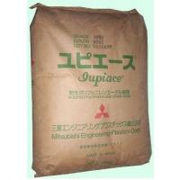 正品代理聚苯醚PPO/PPE 日本三菱工程 AN30挤出级型材 电线电缆级 家电部件 薄壁制品
