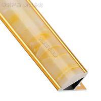 厂家直销玉石装饰线条 吉星012H96-JB 玉石线条,瓷砖阳角条什么牌子好,玉石瓷砖墙角线,收口