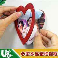 深圳优力优磁性厂家环保批发供应多功能优质磁性相框