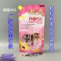 厂家订做1KG袋装猫砂干燥剂吸嘴自立袋 2KG自立拉链宠物粮食袋 3L壶嘴式颗粒粉末包装袋