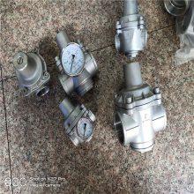 Y43H-25C铸钢 DN50 Y43-16 ( A 型)比例式减压阀图片, Y43-16