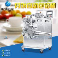 供应旭众SZ-64改进型月饼包馅机。商用型月饼机。