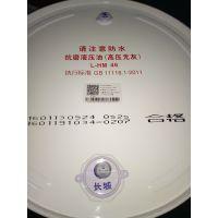 长城卓力L-HM46抗磨液压油(高压无灰),长城46号液压油