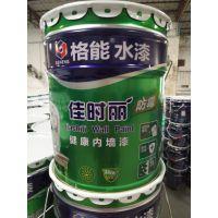 广西涂料生产厂家格能牌内墙乳胶漆防霉净味水漆