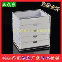 亚克力收纳盒 透明收纳盒 化妆品首饰收纳盒 女士专用高档收纳盒