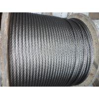 佛山不锈钢钢丝绳价格合理/7*37结构/软态钢丝绳316/大量现货