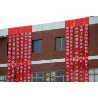 郑州农业路专业广告条幅、开业横幅制作,免费送货