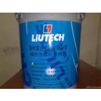 供应 LIUTECH柳州富达 压缩机原装正品富达螺杆机专用油LT3046