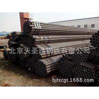镀锌无缝管DN150-300,中央空调水暖管道工程专用管材