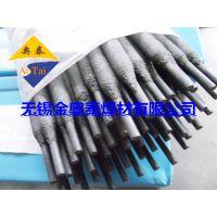 供应FW-2102抗高应力碾压式磨损耐磨焊条