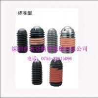 米思米球头柱塞 BSM不锈钢波珠螺丝 树脂头球头柱塞 不锈钢螺丝