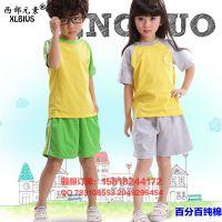 夏季新品儿童纯棉校服短袖短裤套装男女童幼儿园班服批发黄色绿色