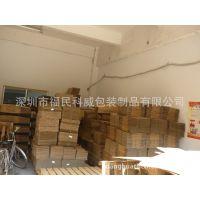 深圳观兰龙华石岩民治坂田纸箱纸盒啤盒厂家