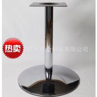新款供应高档餐厅球形铁电镀餐桌脚 电镀餐台脚批发