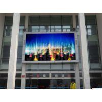 北京P8室外全彩显示屏参数报价