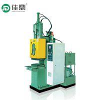 佳鼎C型胶条接头机/橡胶平板硫化机/热压成型机/框式硫化机可定制