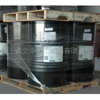 美国HALLSTAR增塑剂  二缩三乙二醇辛酸癸酯4141 197.31kg/桶