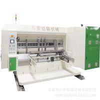 纸箱成型设备_全电脑水性印刷开槽模切机_为荣纸箱机械加工定制