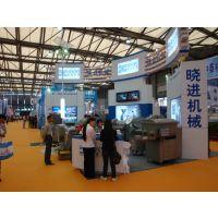 2016上海食品包装与加工设备展