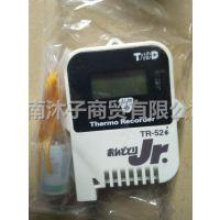 日本T&D温度记录仪TR-52i【正品现货】济南现货直销