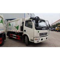 东风小型压缩垃圾车进口配置低价格厂家促销13135738889