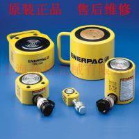 薄型液压油缸RCS-502RCS-1002恩派克ENERPAC进口