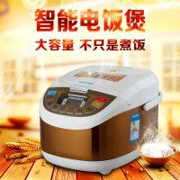 源头厂家礼品厨房电器方形电饭煲家用多功能预约方型智能电饭锅