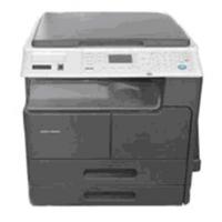 天大清源安全增强保密复印机QYBM-FY28