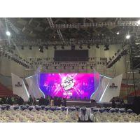 上海会务会议背景LED大屏租赁公司