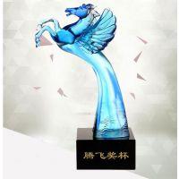 广州腾飞琉璃奖杯,蓝色飞马琉璃奖杯,万马奔腾琉璃奖杯制作
